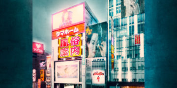 À Tokyo, le calme retrouvé
